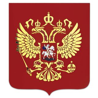 The coat of arms of the Russian Federation, 50х42 cm, acrylic, inlay, fixings included