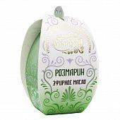 Scythia / Rosemary essential oil, premium quality, 5 ml