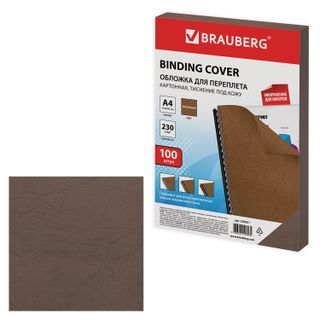 Cardboard covers for binding, A4, SET 100 pcs., Leather stamping, 230 g / m2, brown, BRAUBERG