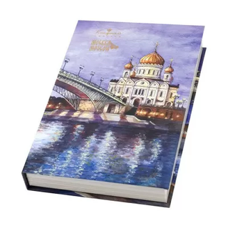 "Chocolate book with candies ""Cathedral of Christ the Savior"""