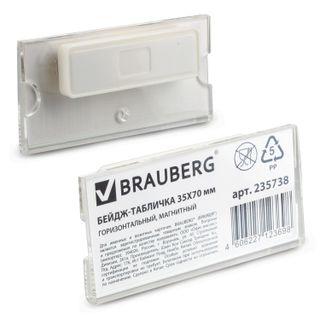 Badge-plaque horizontal (35х70 mm), magnetic, BRAUBERG