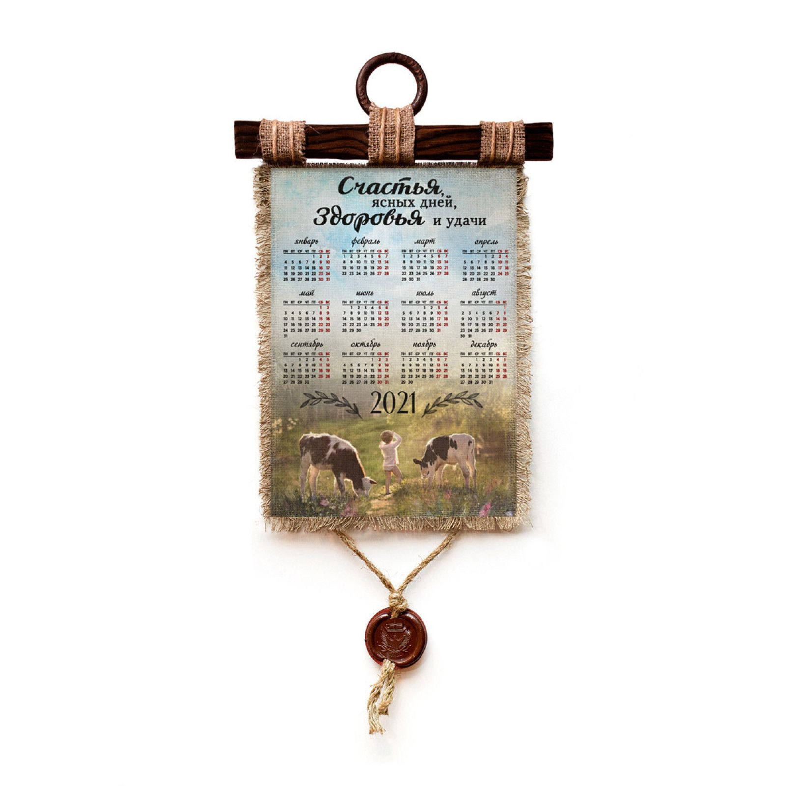 "Universal scroll / Wall calendar ""2021 Happiness, health"" with a pendant made of sealing wax, A4 format vertical"