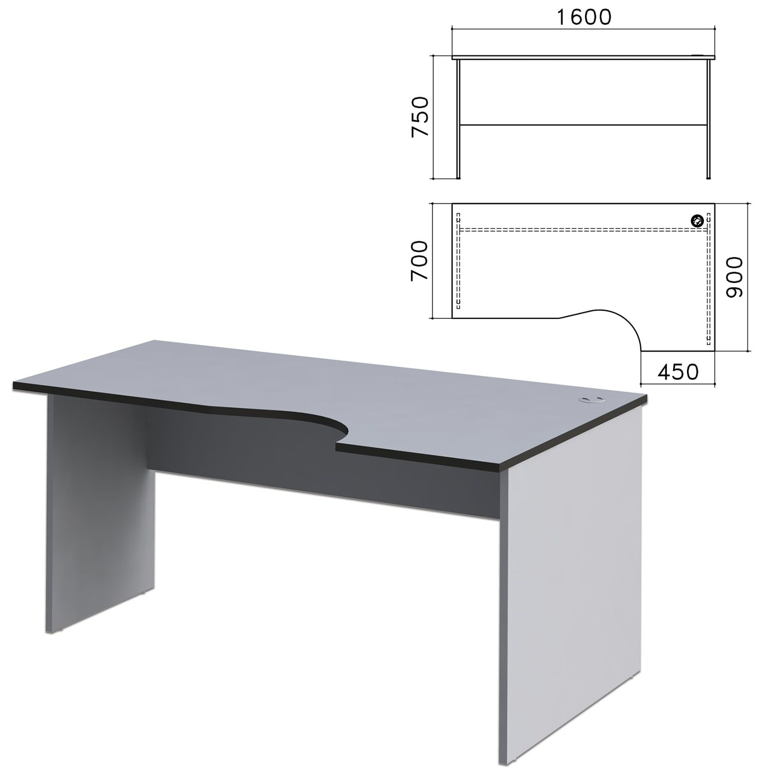 "Table written ergonomic ""Monolith,"" 1600s900s750 mm, right, gray color"