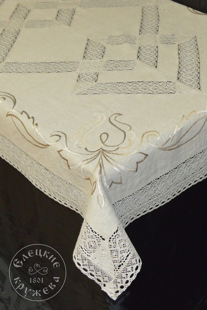 "Yelets lace / Table set ""Tablecloth and napkins"" С1293"