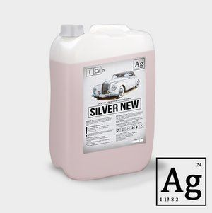 SILVER NEW - means for non-contact washing