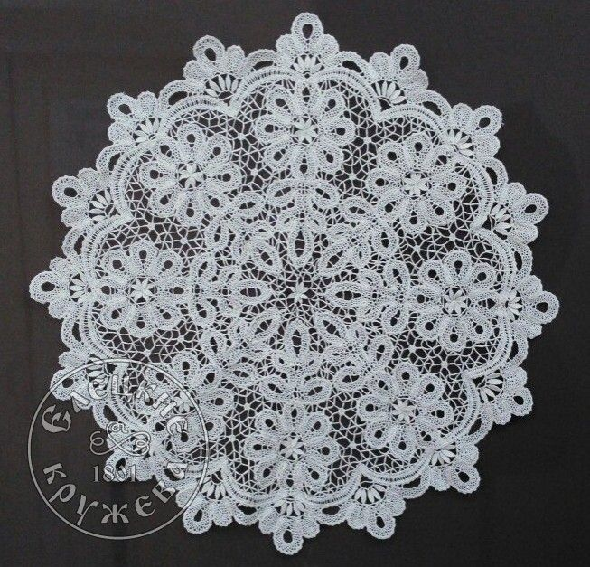 Yelets lace / Lace tablecloth, diameter 72 cm