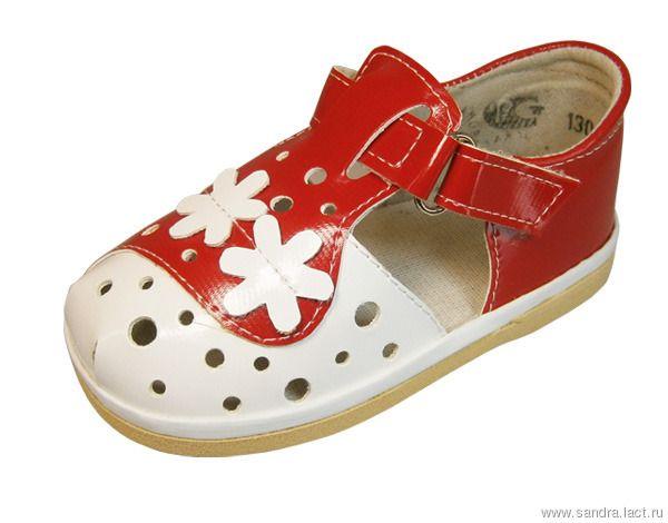 Children's sandals for girls 0-75