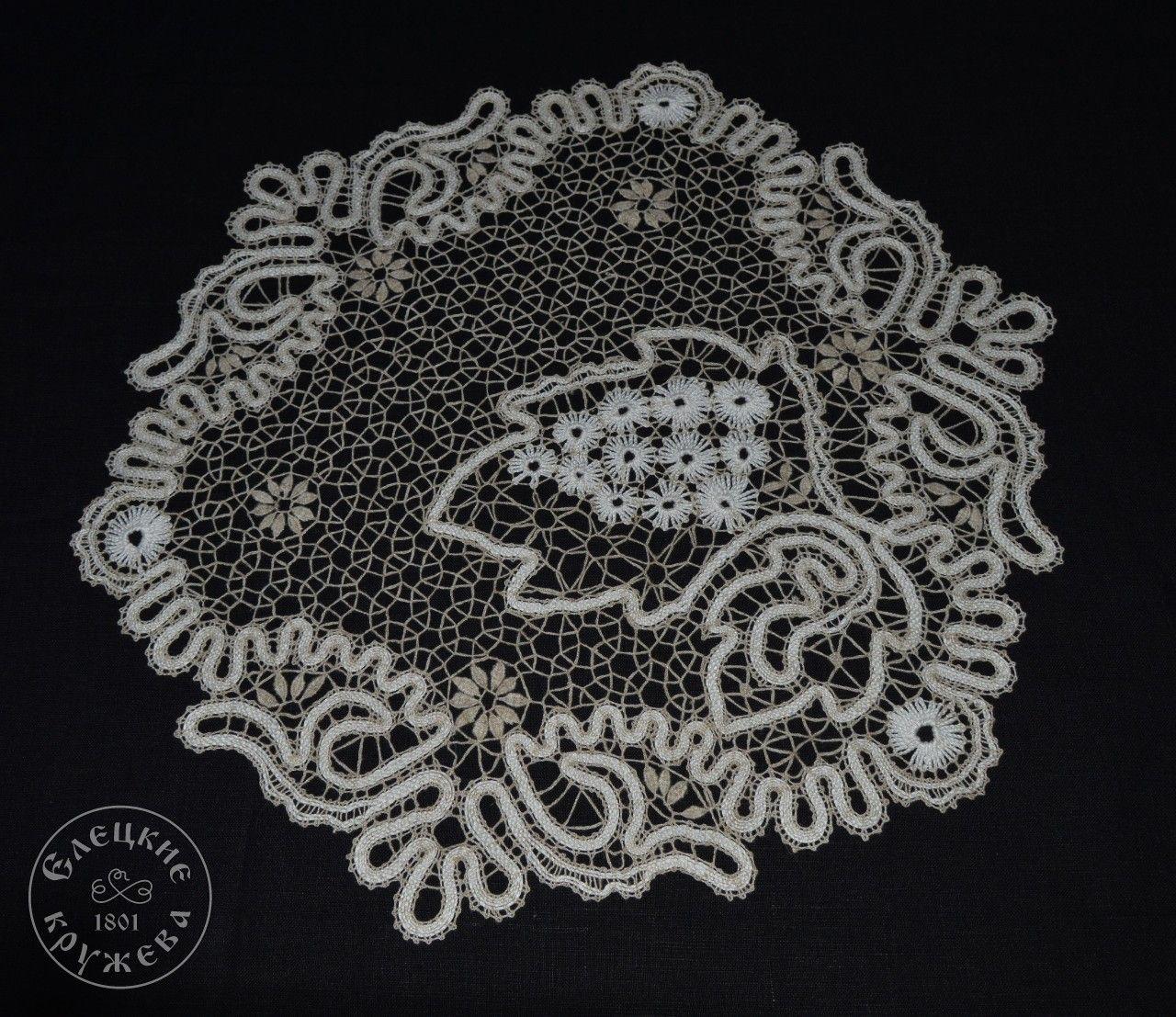 Yelets lace / Lace napkin С692