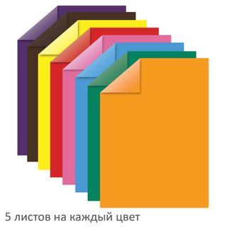 Colored paper A4, TINTED, 40 sheets, 8 colors, gluing, 80 g/m2, INLANDIA, 210x297 mm