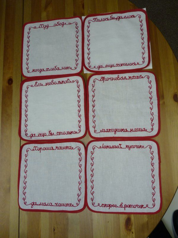A napkin with a Karelian proverb patterns