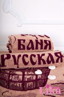 A Russian bath towel Art. 1389