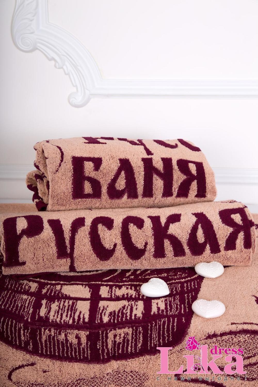 Lika Dress / Towel Russian bath Art. 1389