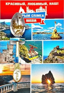 Tea spoon with decorative painting and the nitride-titanium coating on the handle on a colorful double-sided postcard of the Crimea city of