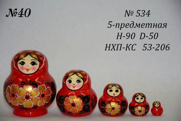Vyatka souvenir / 5-piece matryoshka № 534