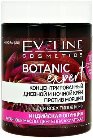 Concentrated day and night cream against wrinkles – Indian prickly pear, argan oil, Centella asiatica series botanic expert, Eveline, 100 ml