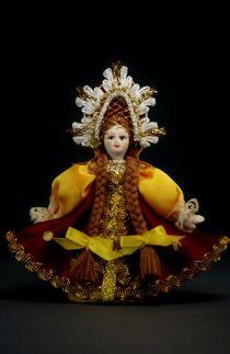 Doll gift porcelain. Ognevushka poskakushka. Fairy tale character.