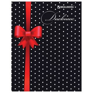 Diary for 5-11 classes, 48 sheets, solid, BRAUBERG, glossy lamination, tips,