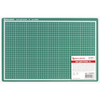 Mat (Mat) for cutting BRAUBERG 3-layer, A3 (450х300 mm), double sided, thickness 3 mm, green