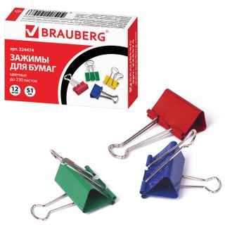 The holders BRAUBERG, SET of 12 pieces, 51 mm, 230 sheets, colored cardboard box