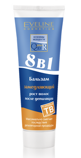 Balm slow hair growth after waxing 8in1 series coenzymes of youth q10 plus r, Eveline, 100 ml