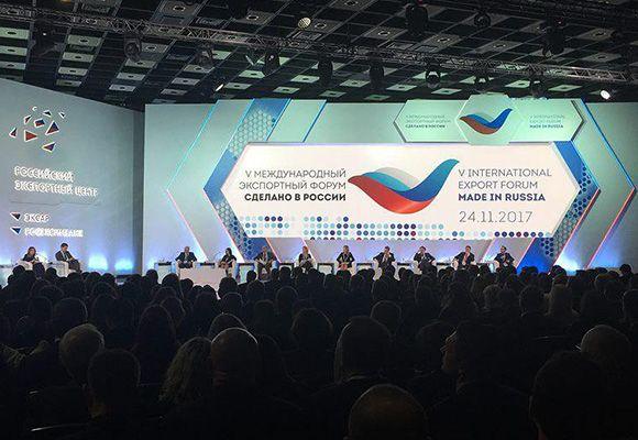 Российский экспорт через каналы электронной коммерции