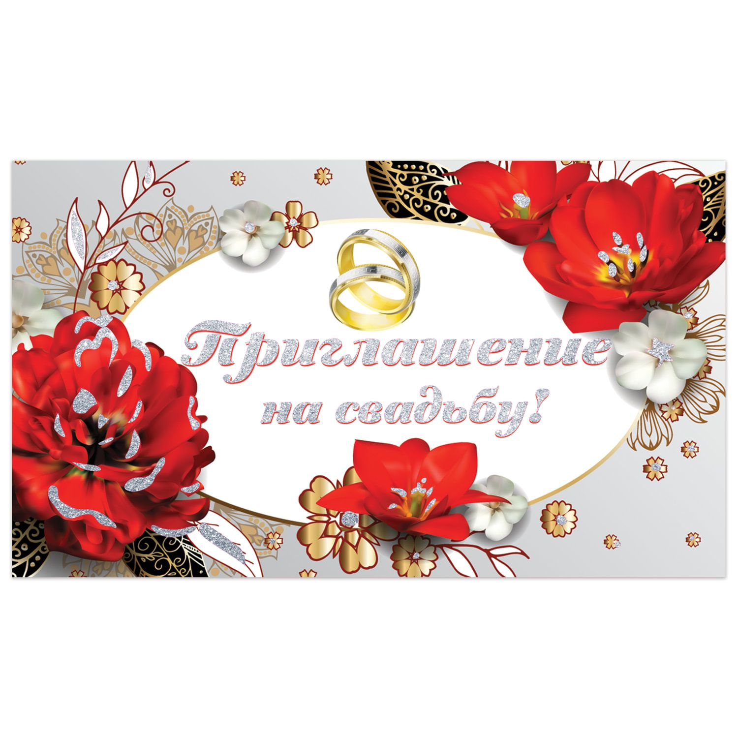 """GOLDEN TALE / Wedding invitation 70x120 mm (in the spread 70x240 mm), """"Beautiful flowers"""", sparkles"""