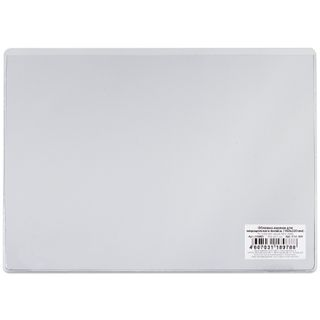 Cover-pocket for health policy, 220х160 mm PVC 300 micron, transparent, DPS