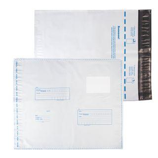 Envelopes-plastic bags (320х355 mm), 500 sheets,