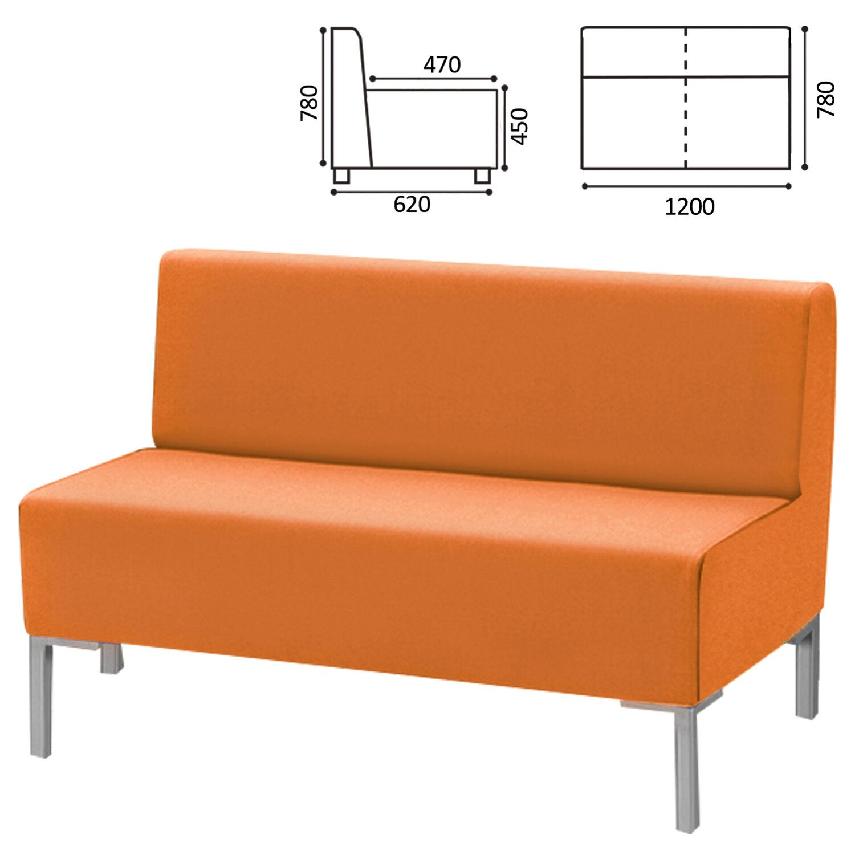 "GARTLEX / Sofa soft double ""Host"" M-43, 1200x620x780 mm, without armrests, eco-leather, orange"