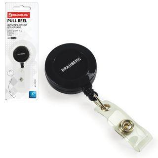 BRAUBERG / Badge tape holder, 70 cm, eyelet, clip, black, blister