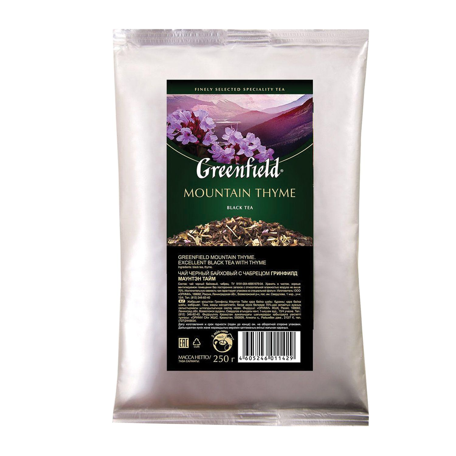 """GREENFIELD / Tea """"Mountain Thyme"""" black with thyme, leaf, packet 250 g"""