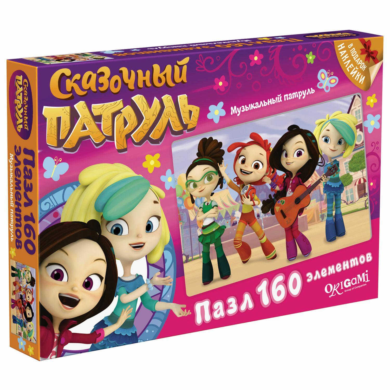 Puzzle Fairy patrol Music patrol, 160 elements, ORIGAMI