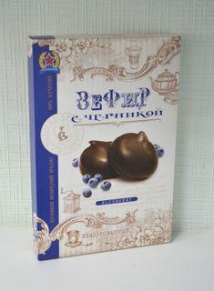 "Zephyr glazed ""With blueberries"" 250 g."