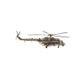The model Mi-171 1:175 - view 1