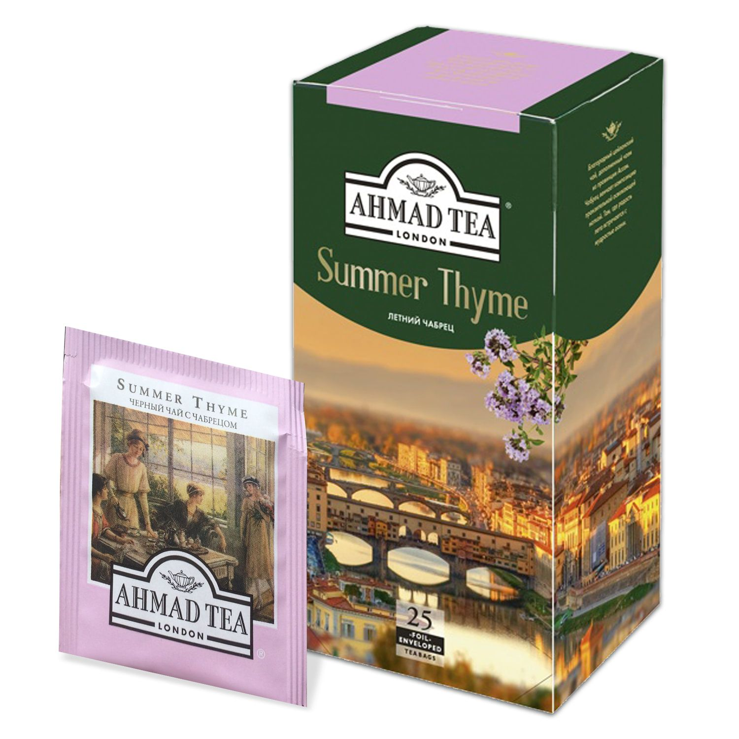 "AHMAD / Tea ""Summer Thyme"", black with thyme, 25 sachets in 1.5 g envelopes"