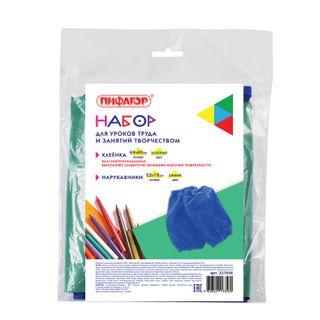 A set of lessons PYTHAGORAS: oilcloth PVC green, 69х40 cm, arm cover blue