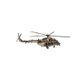 The model Mi-171 1:175 - view 9