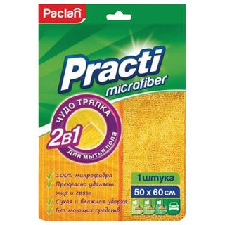 """PACLAN / Cloth for cleaning the floor """"Practi Microfiber"""", 50x60 cm, dense microfiber, yellow"""
