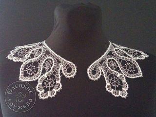 Collar lace С503