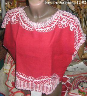 Blouse womens linen
