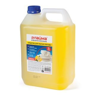 5 litres dishwasher, LIME PROFESSIONAL, concentrate, lemon
