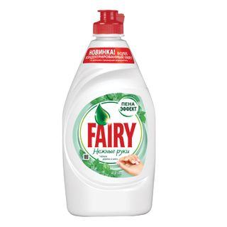 Dishwashing, 450 ml, FAIRY (Fairy)