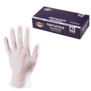AVIORA / Vinyl gloves, SET 50 pairs (100 pcs.), No cotton sprinkling, XL (very large)