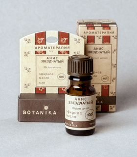 ESSENTIAL OIL VETERIA INDIAN