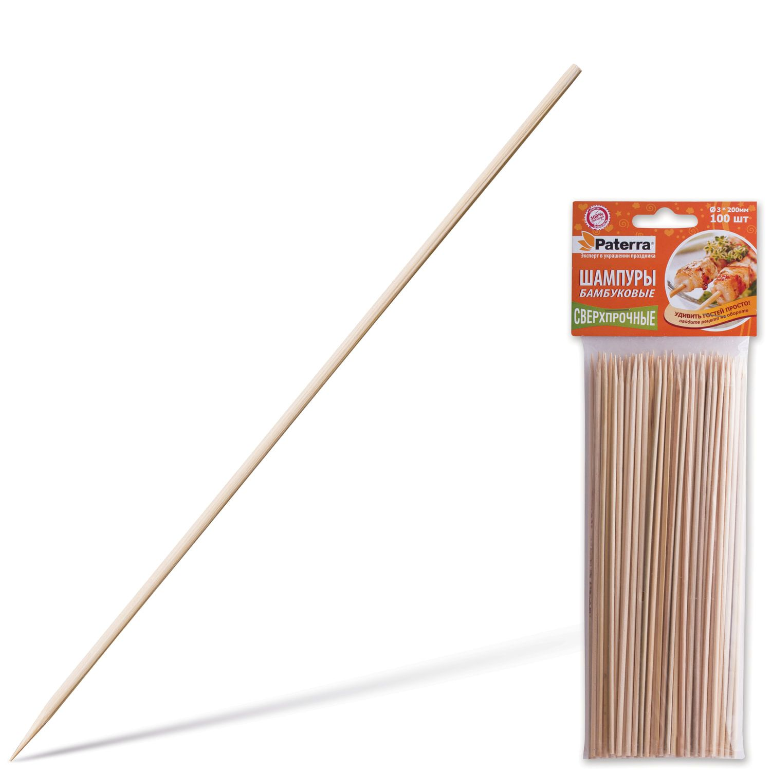 PATERRA / Bamboo skewers for barbecue, 200 mm, d = 3 mm, SET 100 pcs.