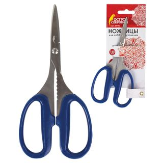 Scissors for hobby and craft TREASURE ISLAND 165 mm, 3-sided sharpening, blue