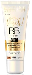 Multifunctional concealer with moisturizing serum - 002 beige series satin touch bb cream 8in1 Eveline, 30 ml
