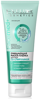 Cleansing mask for face with spirulina 3in1 series facemed+, Eveline, 50 ml