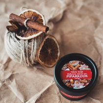 Shea butter 'PIPARKOOK'