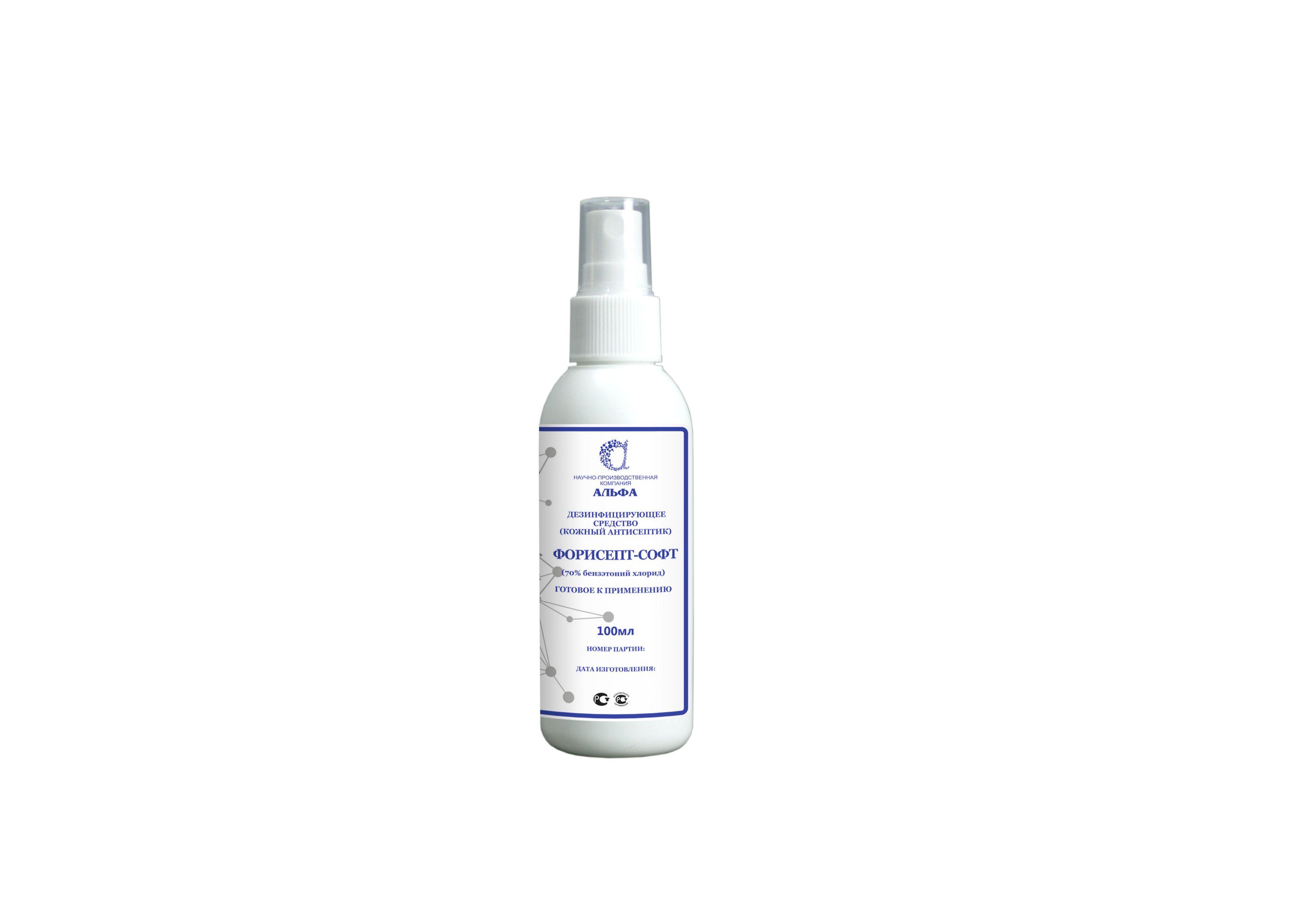 "Skin antiseptic ""TRICEPT-SOFT GEL"" 100ml""TRICEPT-SOFT (70%, benzathine chloride)"" 100 ml"
